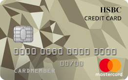 HSBC Gold Mastercard® credit card Application